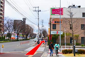 長町南駅からの道順2