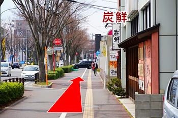 長町南駅からの道順4