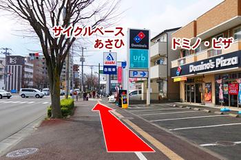 長町南駅からの道順5