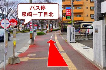 長町南駅からの道順6