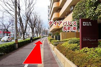 長町南駅からの道順7