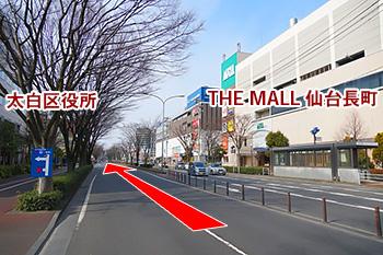 長町駅からの道順2
