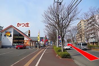 長町駅からの道順4