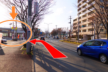 長町駅からの道順5