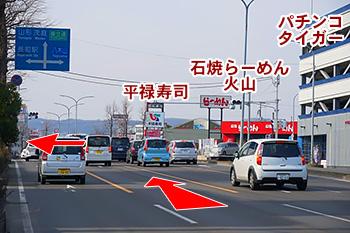 仙台駅からの道順5