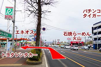 仙台駅からの道順6