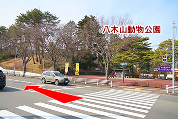 八木山動物公園からの道順1
