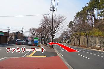 八木山動物公園からの道順3