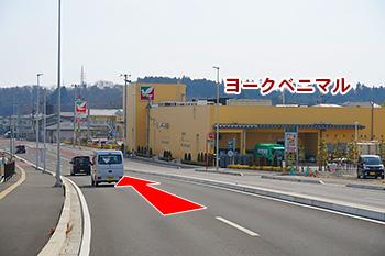 八木山動物公園からの道順7
