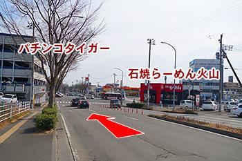八木山動物公園からの道順9