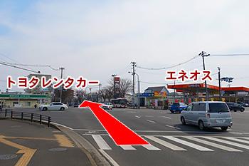 八木山動物公園からの道順10